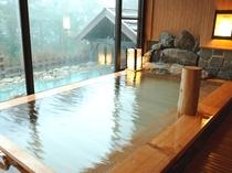 【大浴場】≪拾七の湯≫ 古代檜湯
