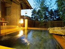 【貸切露天風呂】≪弐の湯≫ 竹座