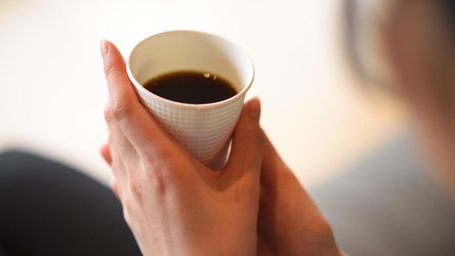●【サービス】ウェルカムコーヒー