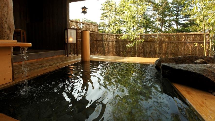 ●【貸切露天風呂】≪弐の湯≫ 竹座