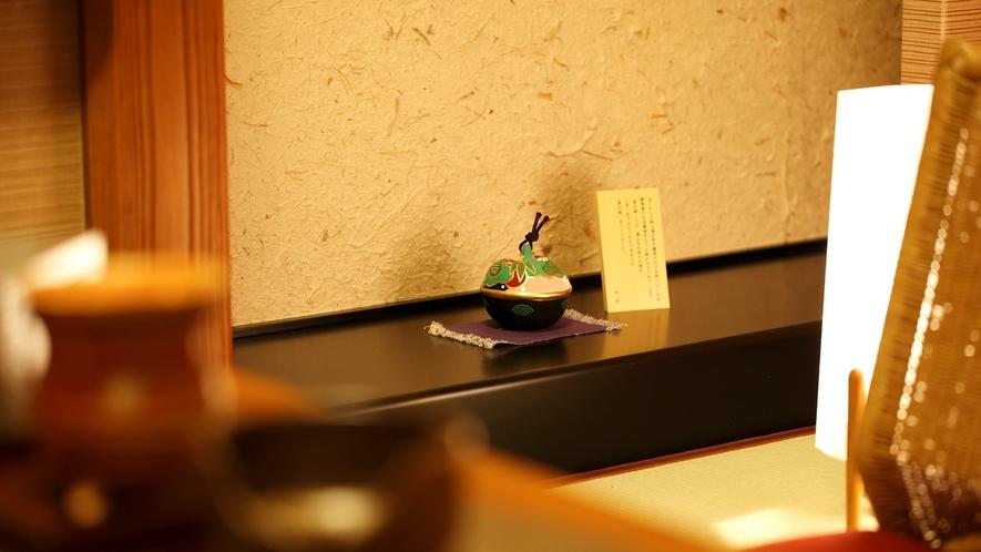 ●客室部品