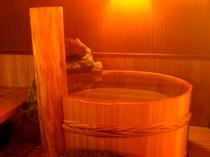 【大浴場】≪五の湯≫ 樽風呂