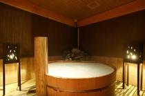 【大浴場】≪四の湯≫夢想の湯