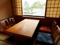 【お食事】食事処:遊山