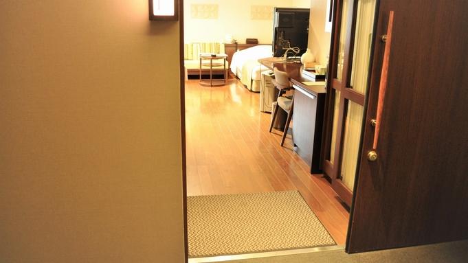【車椅子でも快適に】バリアフリー対応客室プラン/ビュッフェ