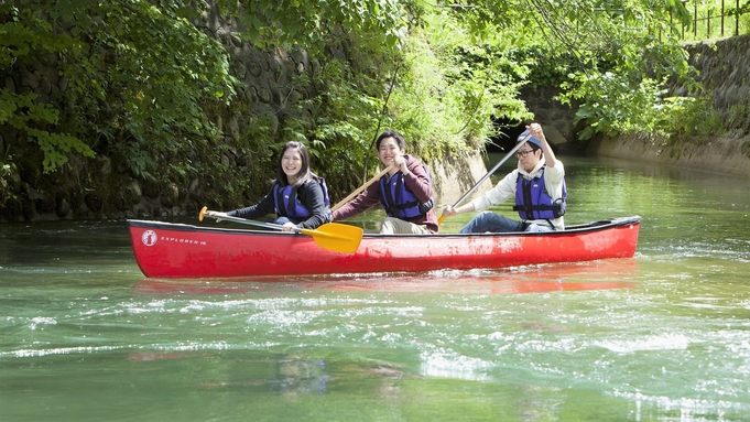 【カヌー体験付き】定山渓の渓谷美を見に行こう♪60分コース付き/ビュッフェ