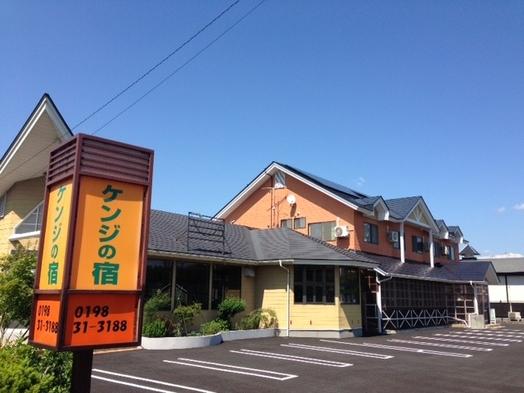 「ケンジの宿 本館」 素泊まりプラン