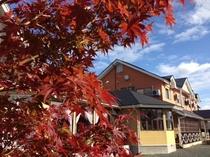 「ケンジの宿 本館」 秋