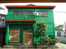 姉妹宿(秋田県です) 「森湖休(しんこきゅう)」
