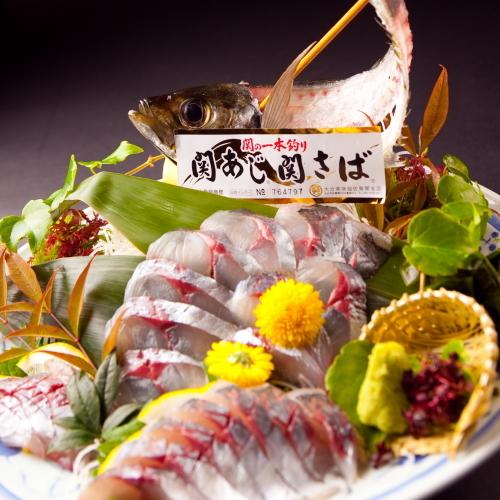 【料理】佐賀関直送のぷりっぷりの関アジをお楽しみください(ブランドラベル付き)