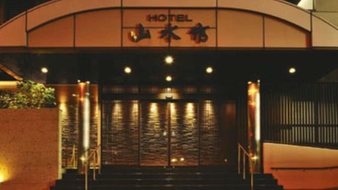【秋冬旅セール】◆素泊まりプラン◆チェックインは22時までOK!【食事無し】