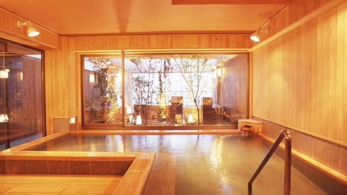 【秋冬旅セール】ホテル山水館で温泉と絶景を楽しむ!1泊2食付プラン