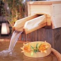 【温泉】掛け流しの温泉で、どうぞごゆるりと・・・
