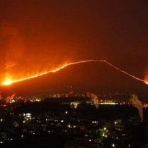 【周辺】扇山火まつり(野焼き:H21.4.3撮影)