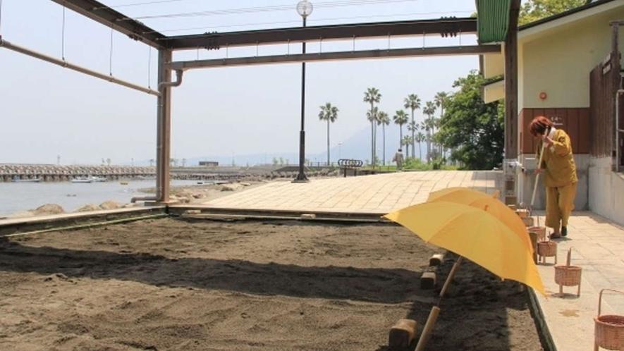 ◇別府海浜砂湯…当館からお車で約11分