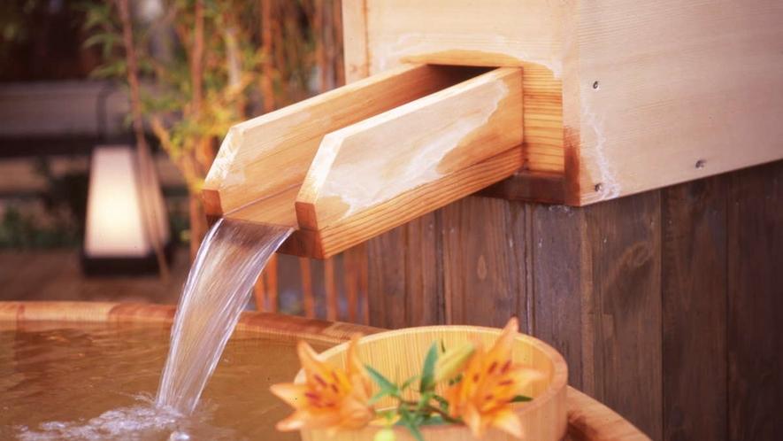 「天空の森」展望露天風呂/温泉掛け流しで気持ち良くお過ごしいただけます