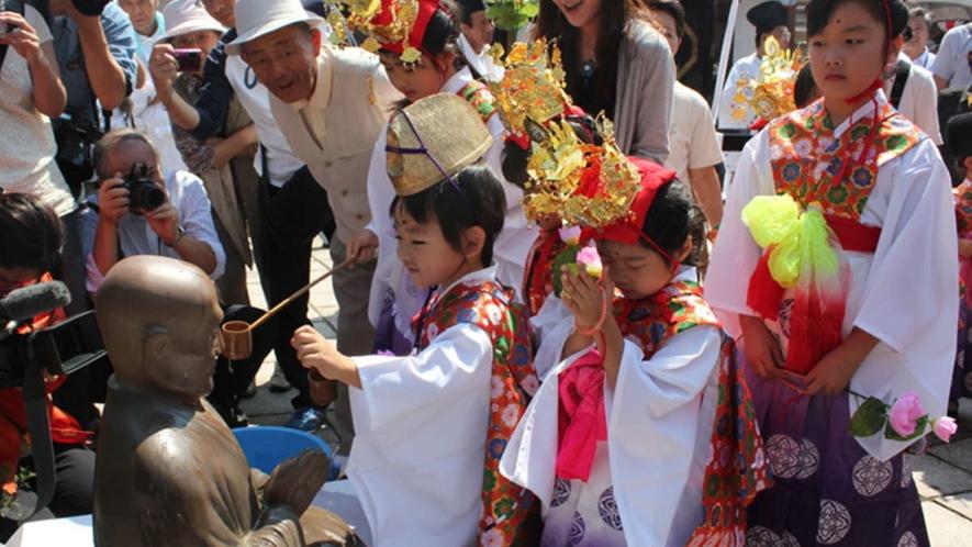 ◆9月/鉄輪温泉湯あみ祭り