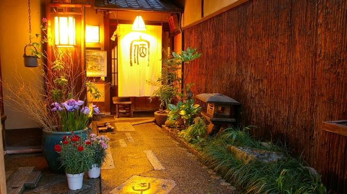観光に便利!京都中心部の夫婦で営む温かい町家に宿泊<現金特価>