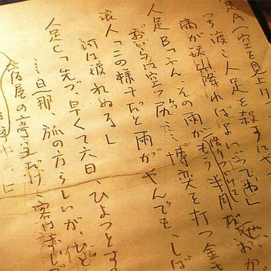 【素泊まり】京都の真ん中・河原町へ徒歩10分◆黒澤監督の愛した宿でのんびりと…◆