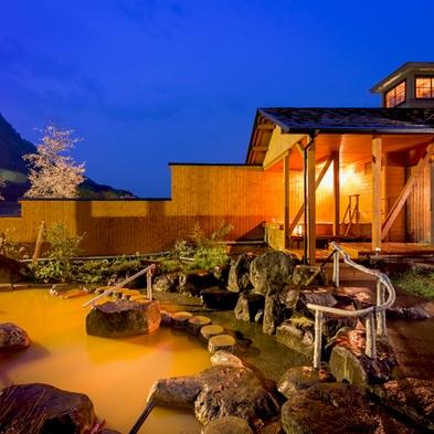 【創作会席2021】山海の幸、岩魚、旬のお料理など〜季節を感じる大人旅〜『蜜柑色の温泉』とともに♪