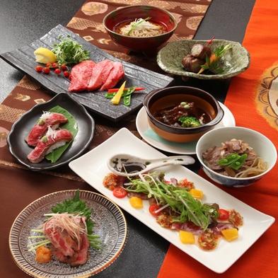 ◆人数限定◆サーロインステーキ付★プレミアム和牛会席☆スペシャルコース★もっと!お肉好きなあなたへ♪