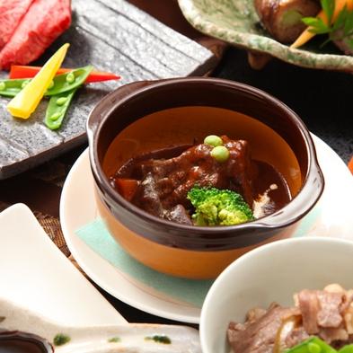 """【創作会席2021】≪ビーフシチュー付≫じっくり煮込んだお肉は""""トロットロ♪""""はなやの<名物>料理♪"""