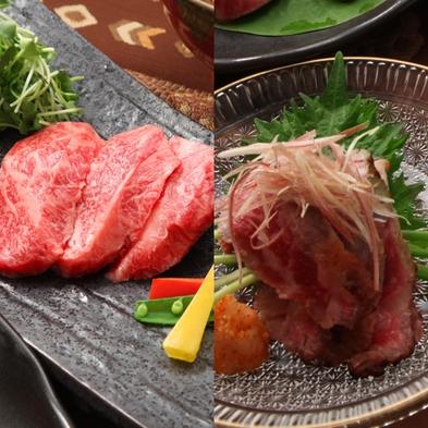 【和牛会席2021】お肉好きにはたまらない!!当館自慢の『6種の和牛料理を堪能◎』