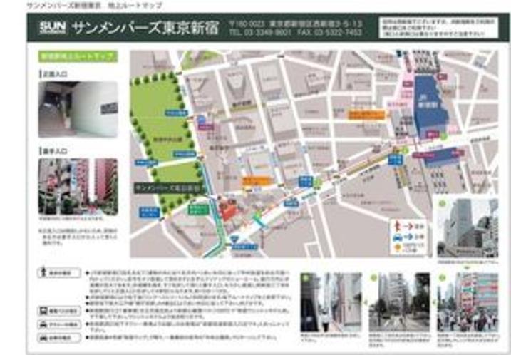 ホテルアクセスMAP