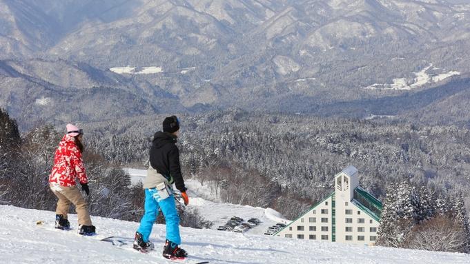 【1泊2食・リフト1日券付プラン】ゲレンデ直結【スキー&スノボ】