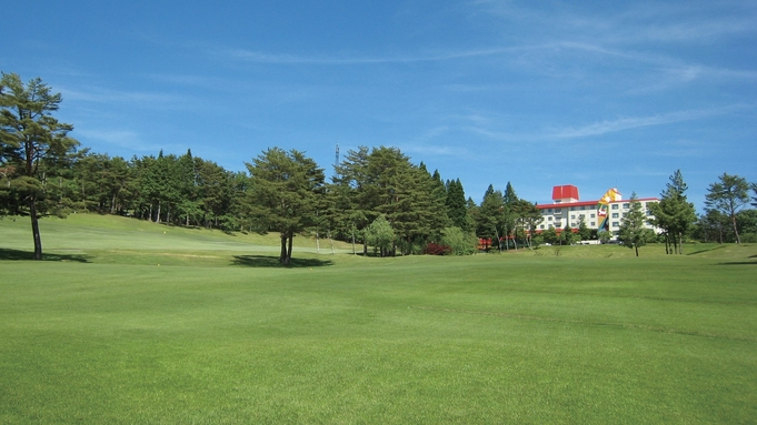 【ゴルフ&宿泊プラン】1泊 2ラウンドプレー<2食付き>