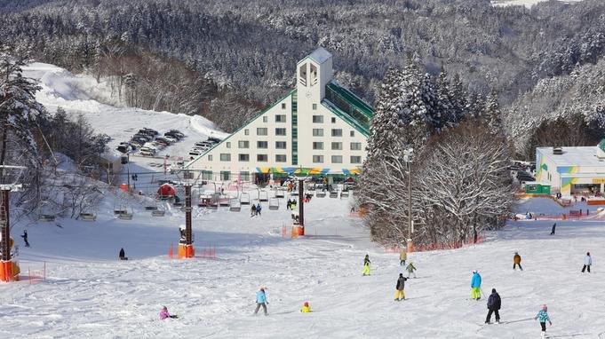 【1泊2食プラン】■リフト券無し■ゲレンデ直結【スキー&スノボ】