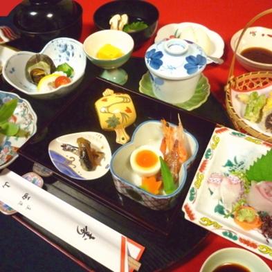 文化財の宿で瀬戸内の会席料理を愉しむ