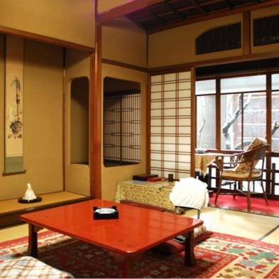 【素泊】歴史を感じる文化財の宿で素泊まりプラン