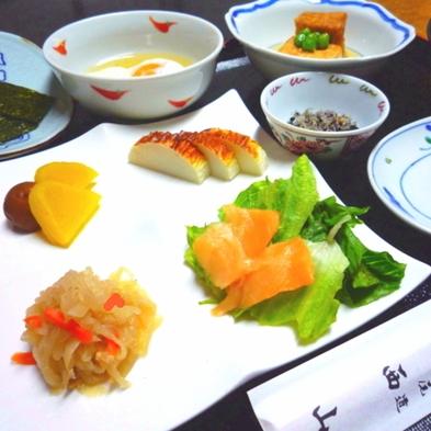 【1泊朝食付】文化財の宿で過ごす1泊朝食付きプラン