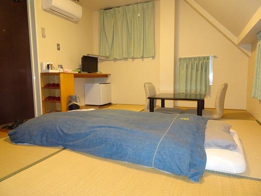 【素泊まり】 ツインルーム 和室 禁煙