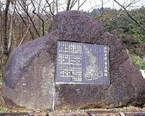 【周辺】安土城跡