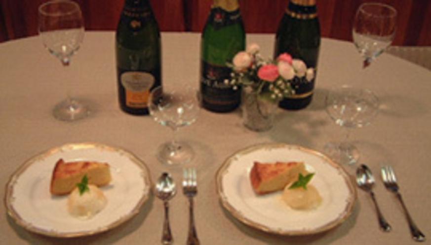 11月グルメプラン...豪華デザートケーキとアイス