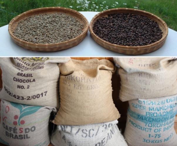珈琲生豆と焙煎豆 コーヒー焙煎体験プラン(要予約)