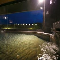 【大浴場 -翠河の湯-】