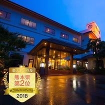 【ひとよし温泉 旅館 翠嵐楼】皆様のお越しをお待ちしております♪