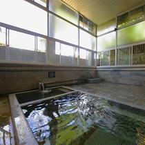 【大浴場 -御影の湯-】