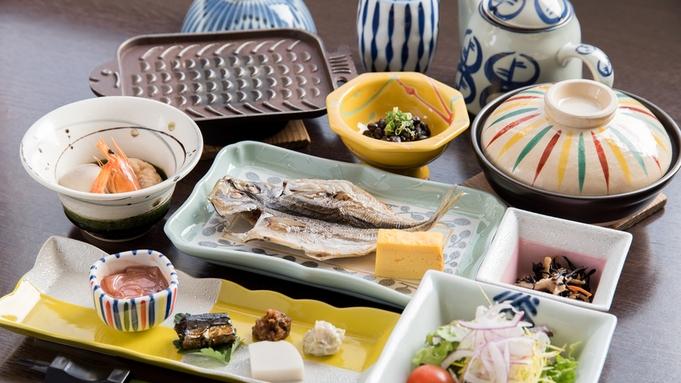 ■ひとり旅応援■源泉100%かけ流しの温泉と伊豆食材の朝ごはんを、ひとり気ままに味わう(朝食付)