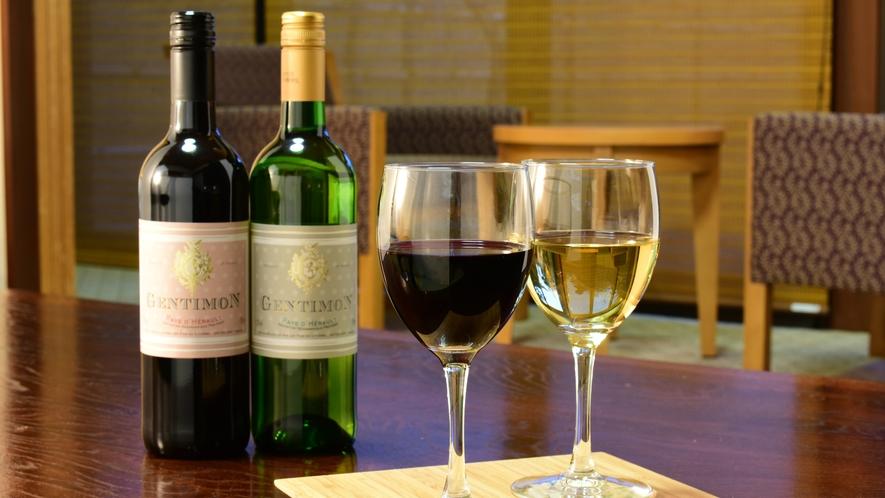 *特典一例/1グル―プにつき1本フルボトルのワイン(赤または白)を。