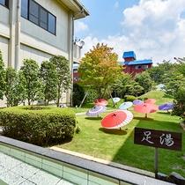 *【お庭】お庭の緑に囲まれて日々の喧騒を忘れてお過ごしください。