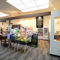 *【館内_売店】人気の伊豆長岡温泉名物「温泉まんじゅう」や地酒などを取り扱っています。