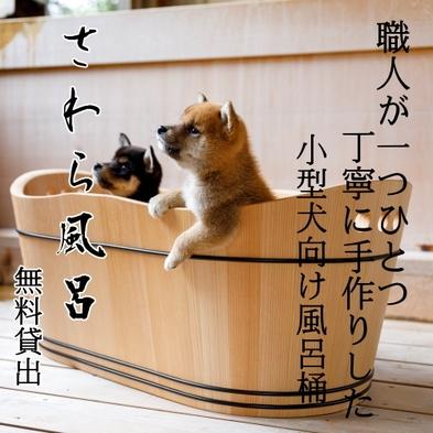 【楽天トラベルアワード2019受賞記念】伊豆の二大名物金目鯛と伊豆牛を味わえる☆