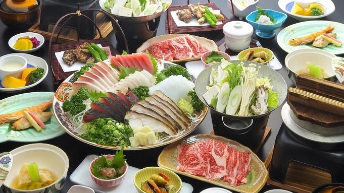 【No.300】【カップル&ご夫婦】1度で2度美味しい皿鉢と2種類のお手元★50歳以上のシニアプラン