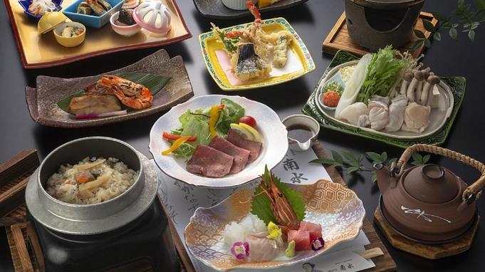 【No.714】★得々!高知県民限定プラン★ 〜 期間限定2食付グルメコース