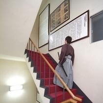 沢山の歴史資料を展示した「維新階段」とコスプレ龍馬