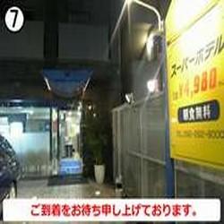 道案内(7)黄色い看板が目印です。お帰りをお待ちしております!